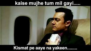 The New Meme - social humour i got lucky is the new meme and it has aamir in it