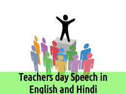 teachers day speech sle speech for students in and