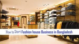 how to start fashion house business bangladesh based business