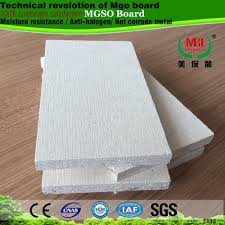 fire rated gypsum board fire rated gypsum board suppliers and