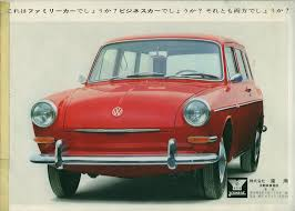 first volkswagen ever made 1128 best volkswagen images on pinterest car cars motorcycles