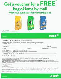 iams cat food coupon rock and roll marathon app