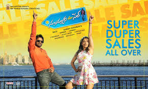 subramanyam for sale movie download online download clip baby