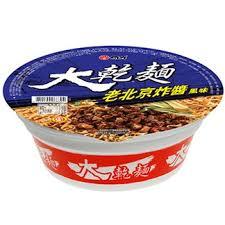 cuisine orl饌ns ibon mart 超商取貨 維力 大乾麵老北京炸醬麵 12碗 參與全站滿額
