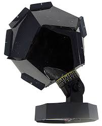 cheap room planetarium projector find room planetarium projector
