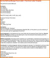 what is a cover letter salutation