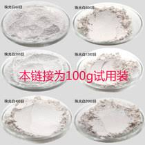 red lead powder red from the best taobao agent yoycart com