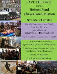 us thanksgiving date save the date hebron fund chayei sarah mission the jewish