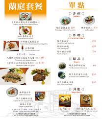 catalogue ik饌 cuisine table cuisine ik饌 100 images 騁ag鑽e murale chambre b饕 39