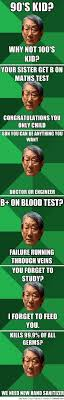 Japanese Father Meme - the best of high expectations asian father funny pictures