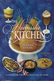 kosher cookbook kosher cookbook for party s and simchas with the best recipes to