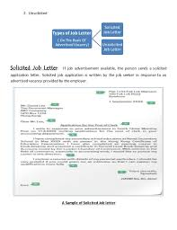 solicited cover letter example accountofficerapplicationletter