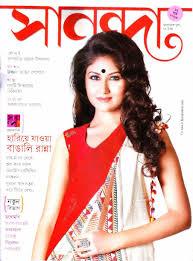 vethathiri maharishi books pdf gtavicecityburnfreedownload com