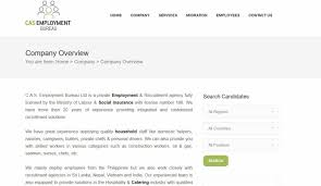 bureau of employment ideaseven cas employment bureau website