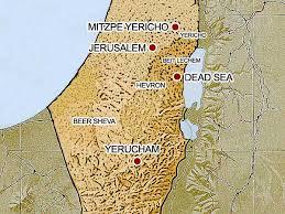 negev desert map caje center for advancement of education miami yerucham
