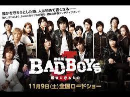 download film genji full movie subtitle indonesia pertarungan gangster gangster jepang terbaru hd full movie