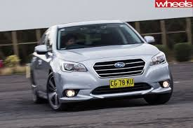subaru legacy wagon 2016 2017 subaru liberty review