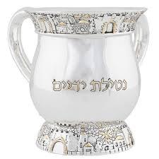 netilat yadayim cup silver plated netilat yadayim washing cup jerusalem judaica