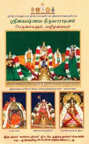Northwestern Russia Regions U2022 Mapsof by 81 Best India Images On Pinterest Indian Folk Art Flute And Hindus