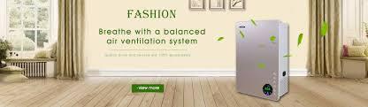 Air Ventilator Price China Air Purifier Ventilation System Air Freshener Dispenser