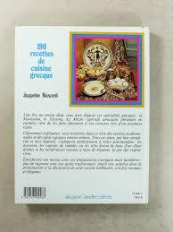 recettes cuisine grecque biancardi jacqueline 190 recettes de cuisine grecque livres d