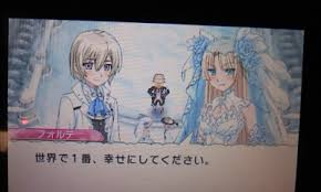 wedding dress growtopia image forte wedding jpg rune factory wiki fandom powered by