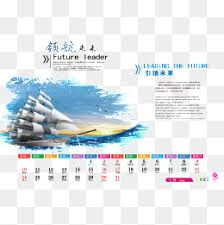 calendar psd 1216 photoshop graphic resources for free download