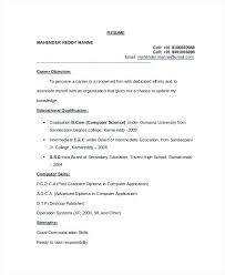 sample resume for ojt computer science students objective