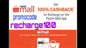 mall app get 100 cashback on recharge on the paytm mall app