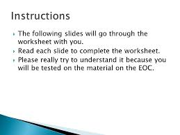 controls and variables ws ppt download