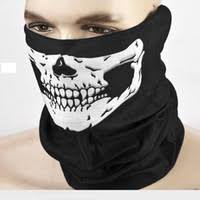 Cool Mask Best Cool Masks To Buy Buy New Cool Masks