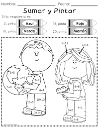 awesome collection of spanish language arts worksheets about cover