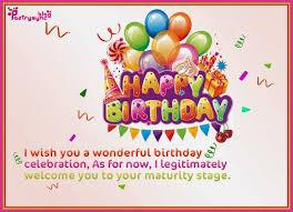 happy birthday messages best 4me happy birthday