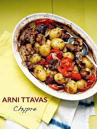 plat cuisiné au four tout au four plat et dessert de la comfort food et du donna hay inside