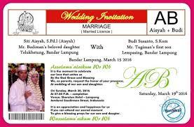 cara membuat undangan bahasa jawa 70 contoh undangan pernikahan unik simple islami elegan lengkap