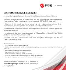 Send Your Resume At Customer Service Engineer At Trend Micro Ortigas Job Market