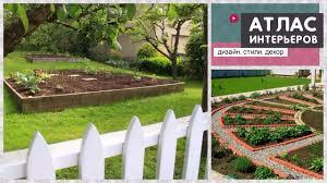 vegetable garden ideas how to edge a garden bed vegetable patch