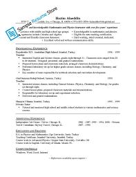 how to write resume for teacher job biology teacher resume software support specialist sample resume biology teacher resume format pgt biology teacher resume computer teacher resume 1 1024x1024 biology teacher resumehtml