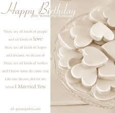 happy birthday husband cards free husband birthday cards happy birthday husband happy