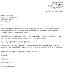 teacher cover letter example doc teacher cover letter no