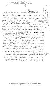paris review isaac bashevis singer the art of fiction no 42