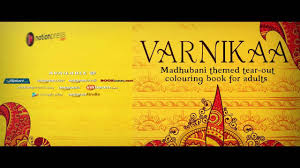 varnikaa a madhubani themed tear out colouring book for adults