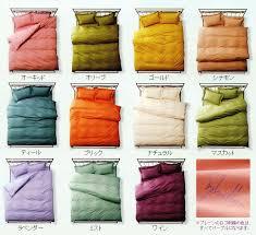 Solid Color Comforters Solid Color Duvet Cover Sweetgalas