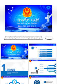 bureau commerce awesome 315 dynamic ppt template for industry and commerce