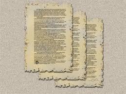 ilk Kağıt'ı kim imal etti