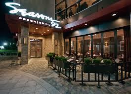 bethesda locations seasons 52 restaurant