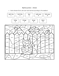 math coloring pages division black cat worksheets for kids mystery black cat division puzzle