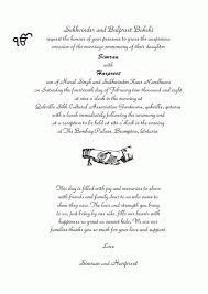 punjabi wedding card punjabi wedding invitation paperinvite