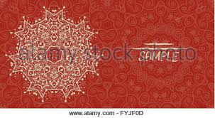 Islamic Invitation Cards Card With Mandala Vector Background Card Or Invitation Red