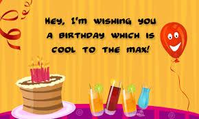 cool birthday wish free birthday ecards greeting cards 123